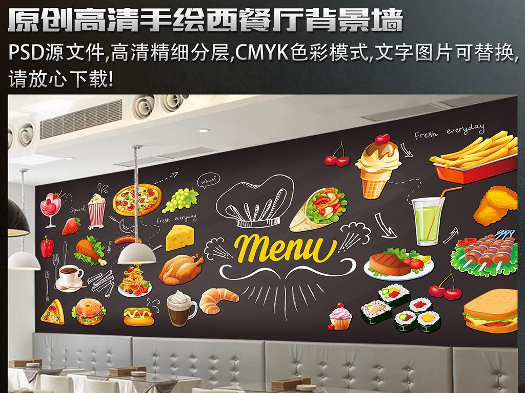 店快餐店宣传单快餐店名片快餐店招牌快餐店标志快餐店海报美食快餐店