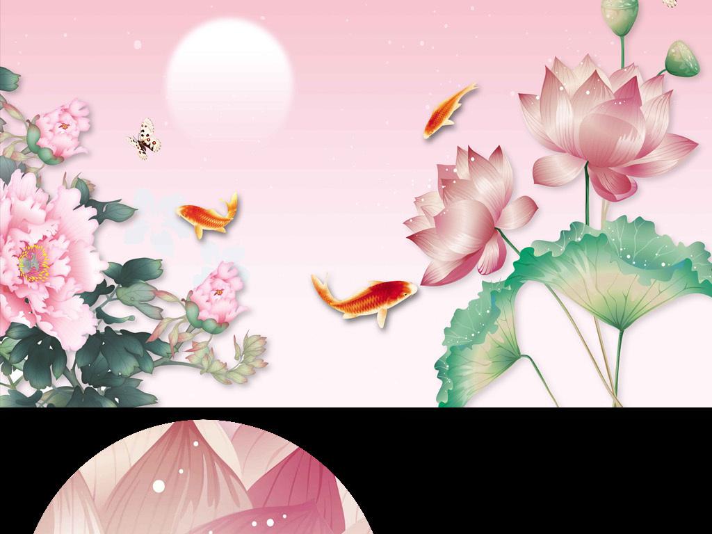 莲年有鱼时尚中式客厅背景壁画