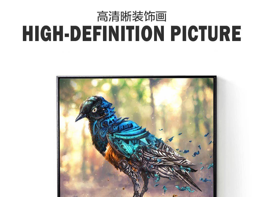 机械小鸟无框画装饰画(图片编号:14954765)_动物图案