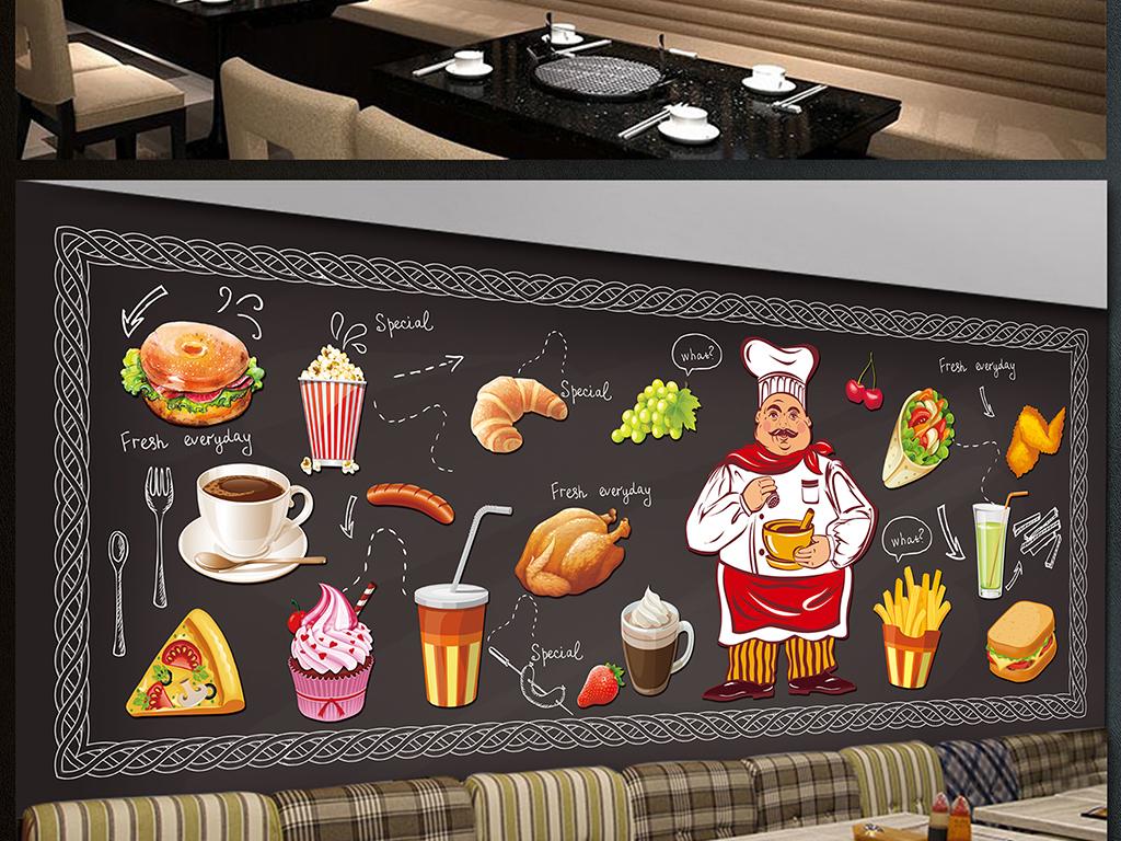 原创高清手绘快餐厅背景墙