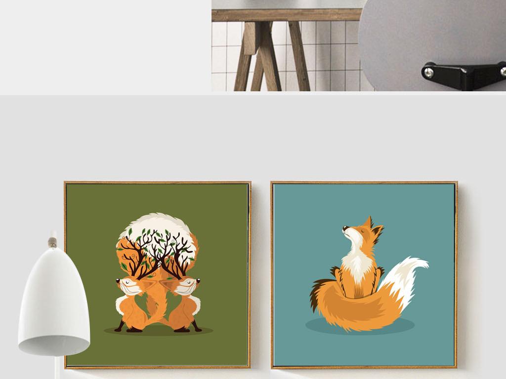 北欧风格简约手绘彩色骄傲的狐狸装饰画
