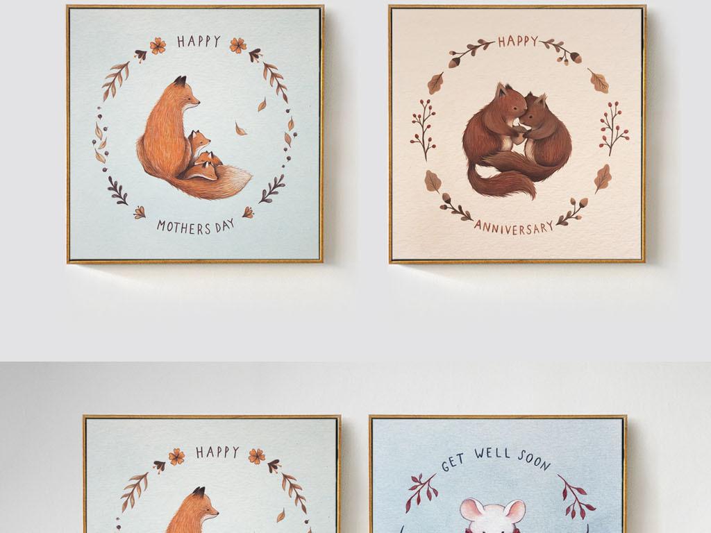 现代简约北欧手绘清新小动物装饰画