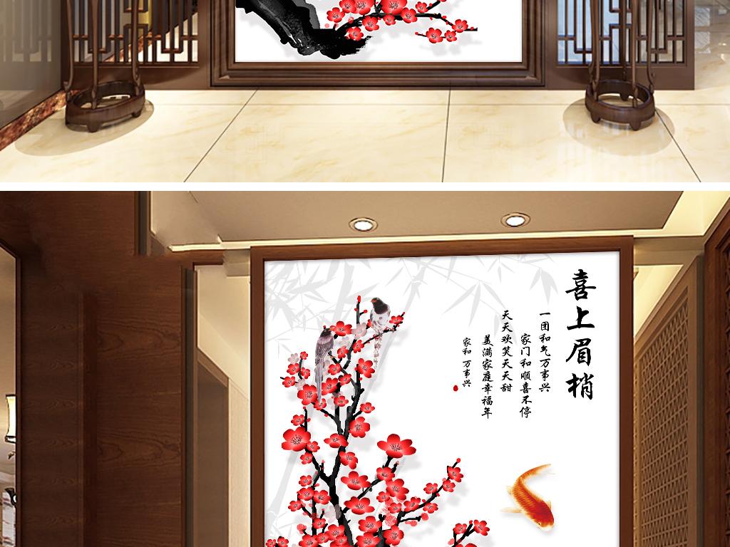 背景墙|装饰画 玄关 中式玄关 > 喜上眉梢梅花鲤鱼喜鹊中式玄关  版权图片