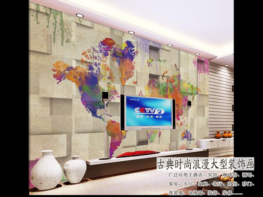 3d时尚立体世界地图电视背景墙