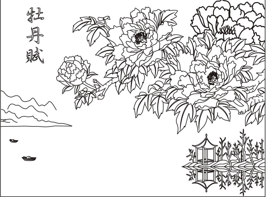 牡丹手绘笔中国风