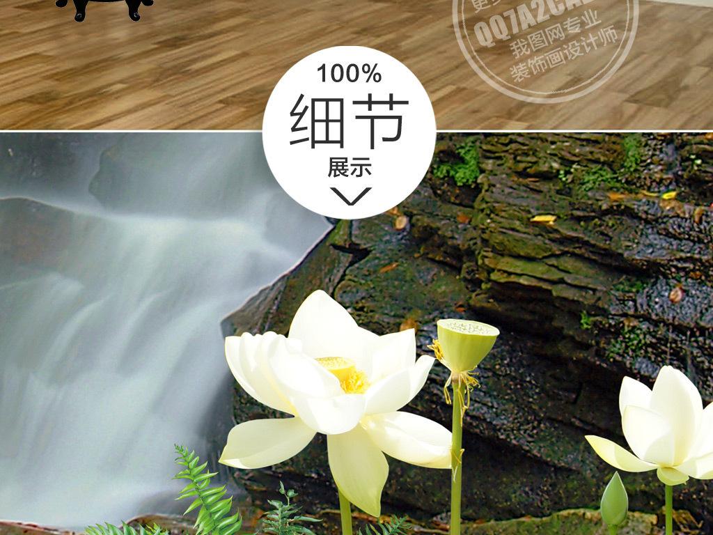 大自然山水花鸟动态-唯美自然瀑布玄关背景墙