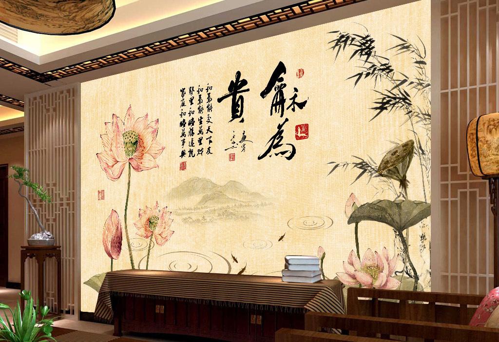 和为贵荷花中式壁画背景墙装饰画(图片编号:14965288)图片