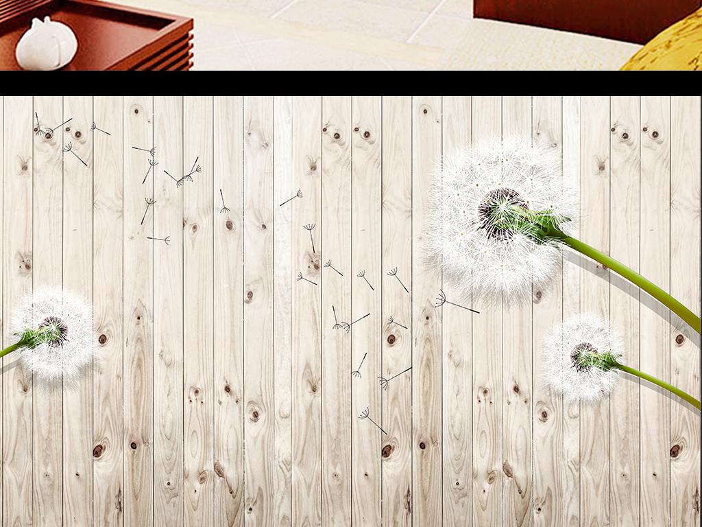 立体手绘蒲公英木板电视背景墙装饰画