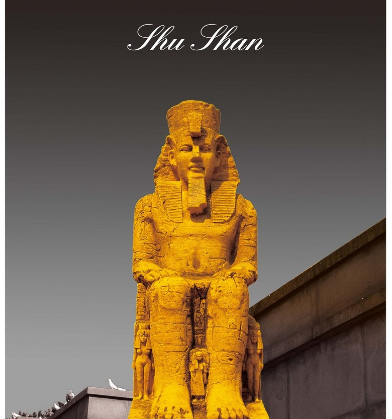 金字塔法老 14970451 其他海报设计图片