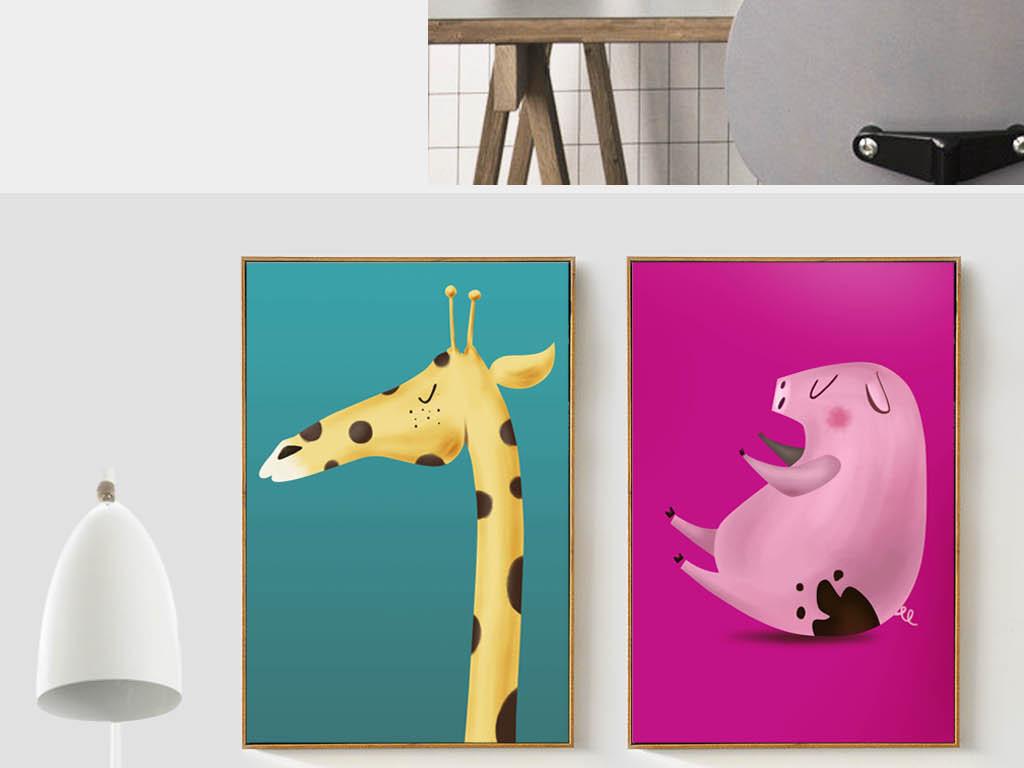 北欧分层手绘卡通长颈鹿粉色猪儿童房装饰画
