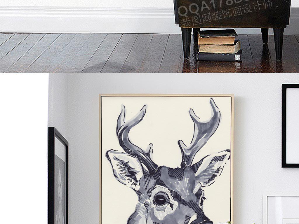 手绘黑白麋鹿无框画