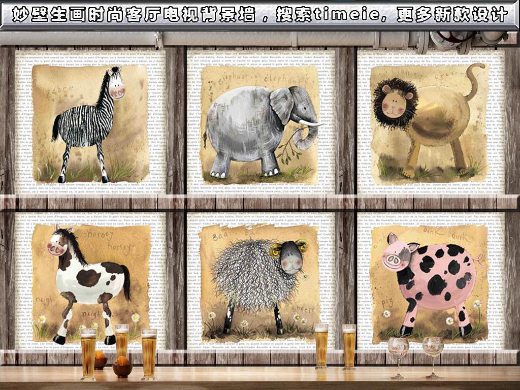 手绘卡通动物组合复古木纹壁画电视背景墙