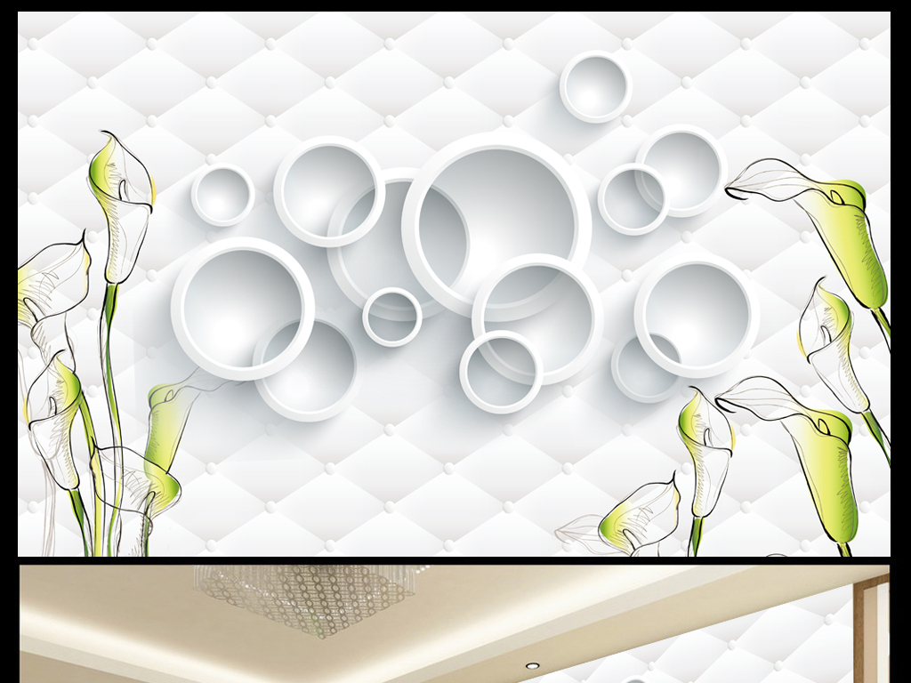 百合花手绘立体软包电视机背景墙