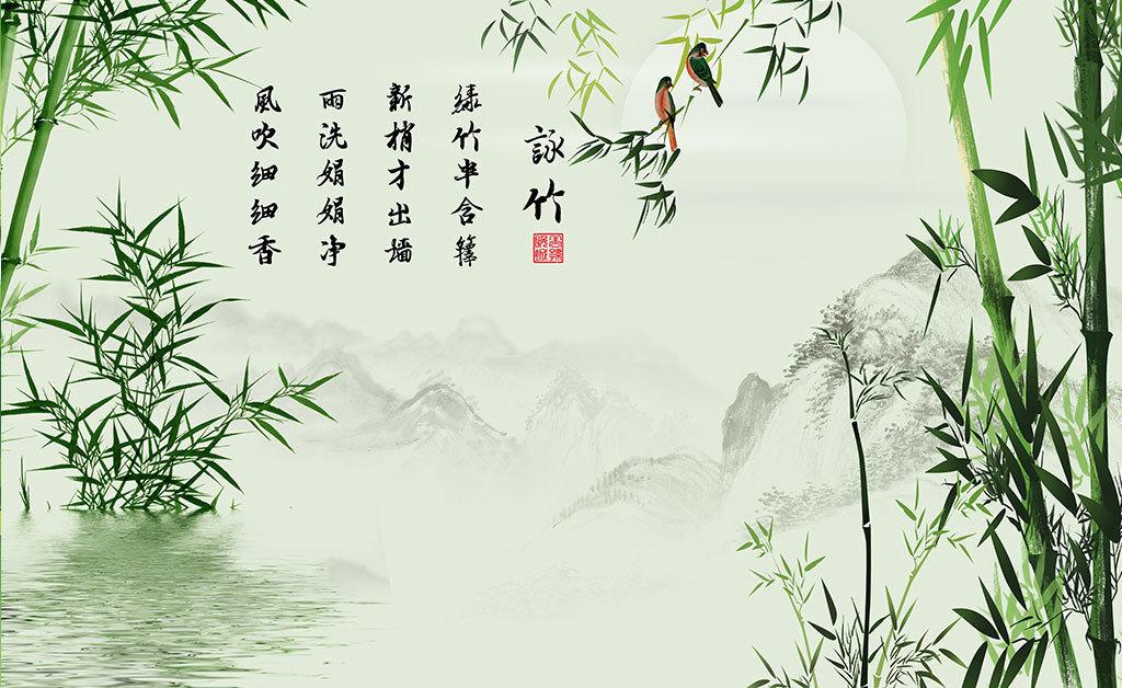 竹子山水画中式电视背景墙