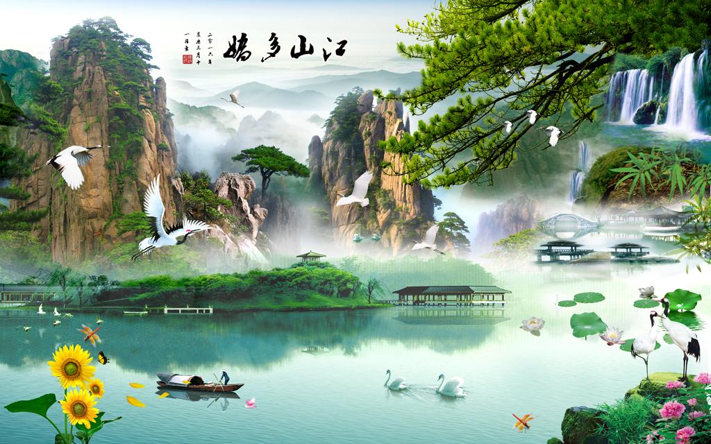 江山多娇中式山水画电视沙发背景墙图片