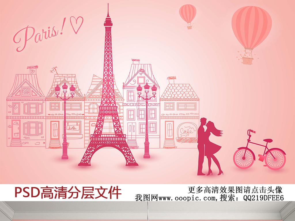 背景墙|装饰画 电视背景墙 3d电视背景墙 > 浪漫巴黎铁塔气球粉色背景