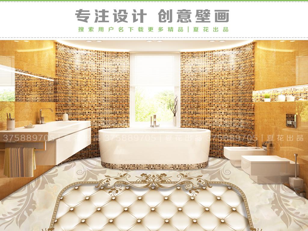 欧式大理石纹软包3d立体地板地砖地贴