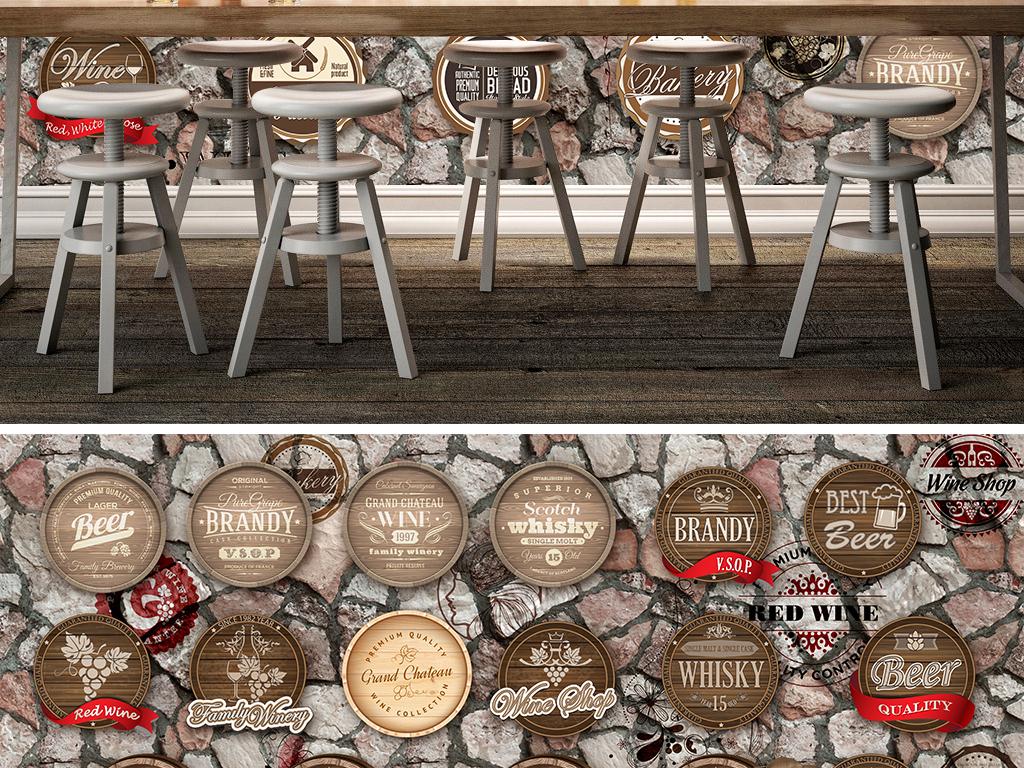 红酒木桶啤酒标签石墙复古酒吧ktv背景墙