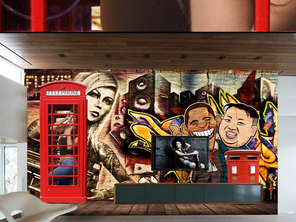 复古砖墙奥巴马手绘涂鸦舵手老照片怀旧海报3d欧美风设计淘宝欧美风
