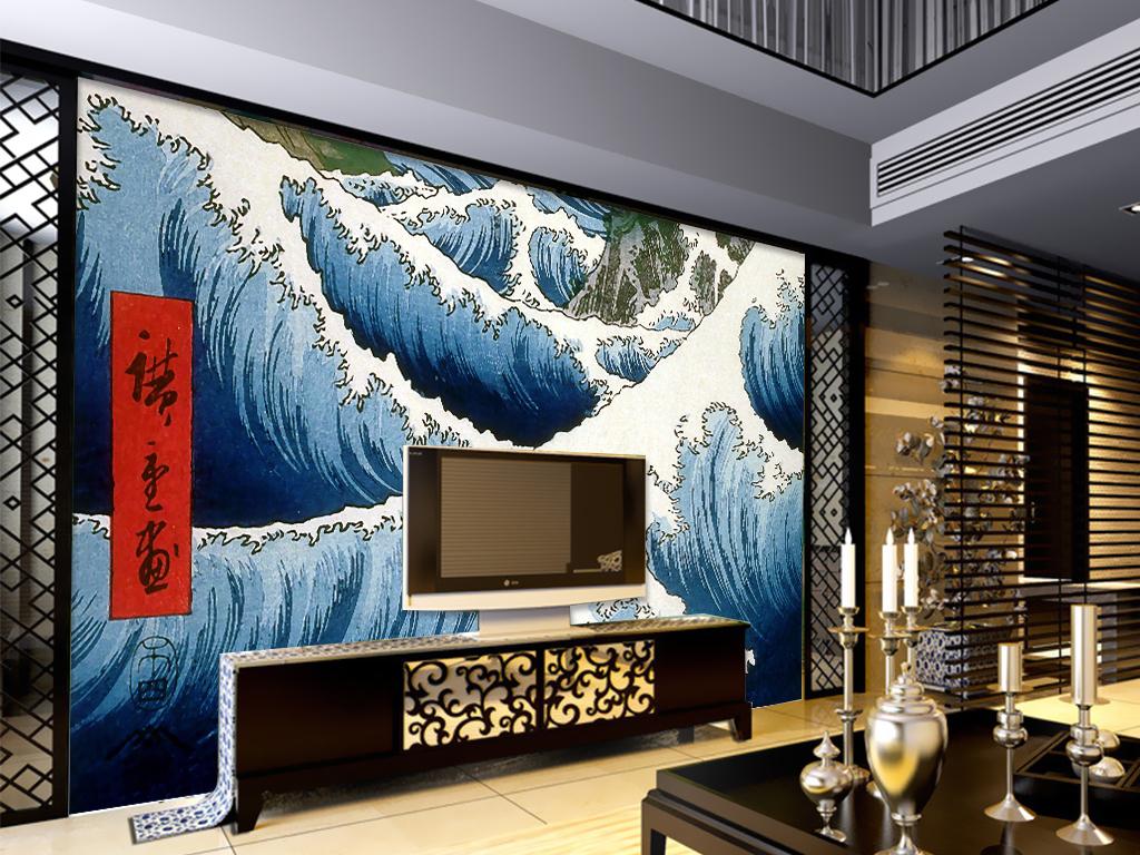日式海浪浮世绘背景墙
