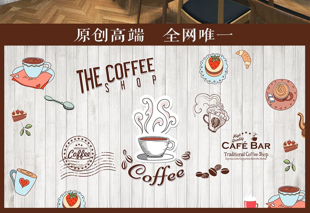 咖啡屋手绘个性木纹背景墙