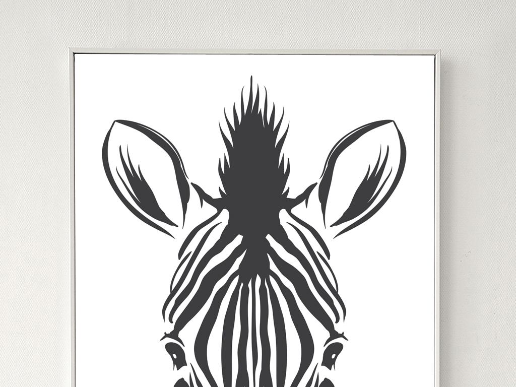 背景墙|装饰画 无框画 动物图案无框画 > 北欧黑白艺术画斑马头像装饰图片