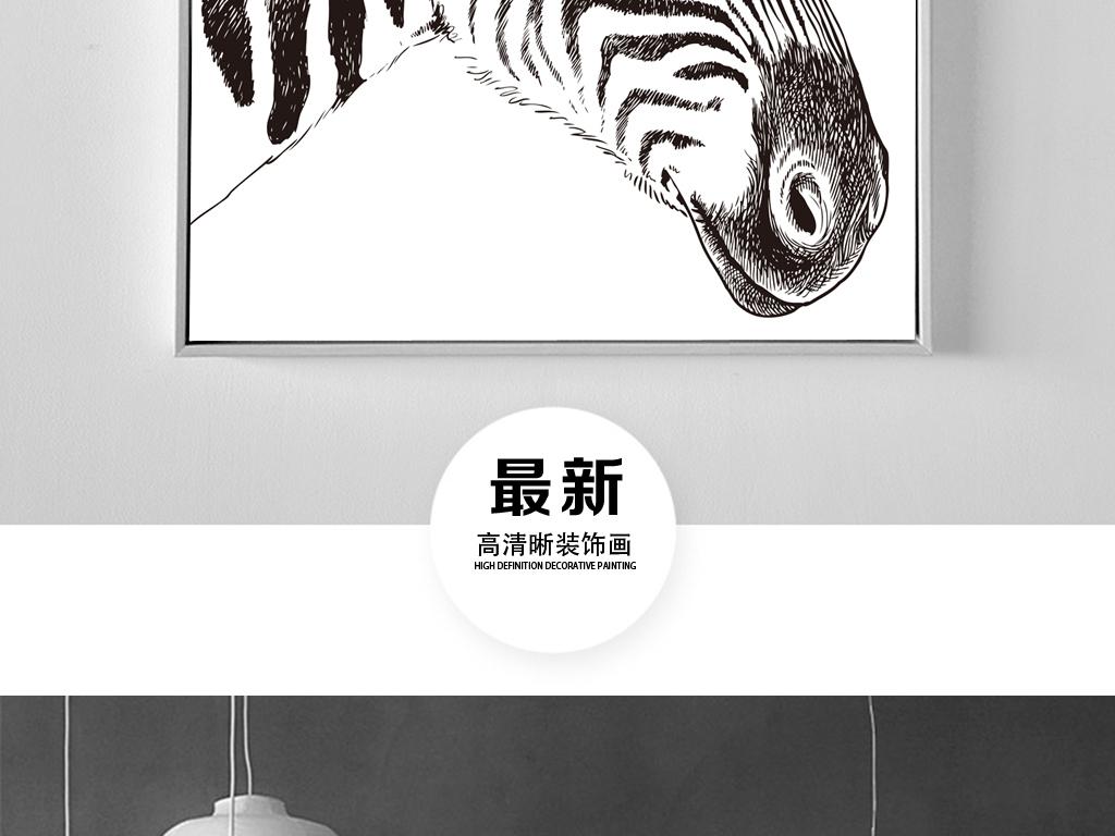 背景墙|装饰画 无框画 动物图案无框画 > 抽象黑白艺术装饰画斑马头像