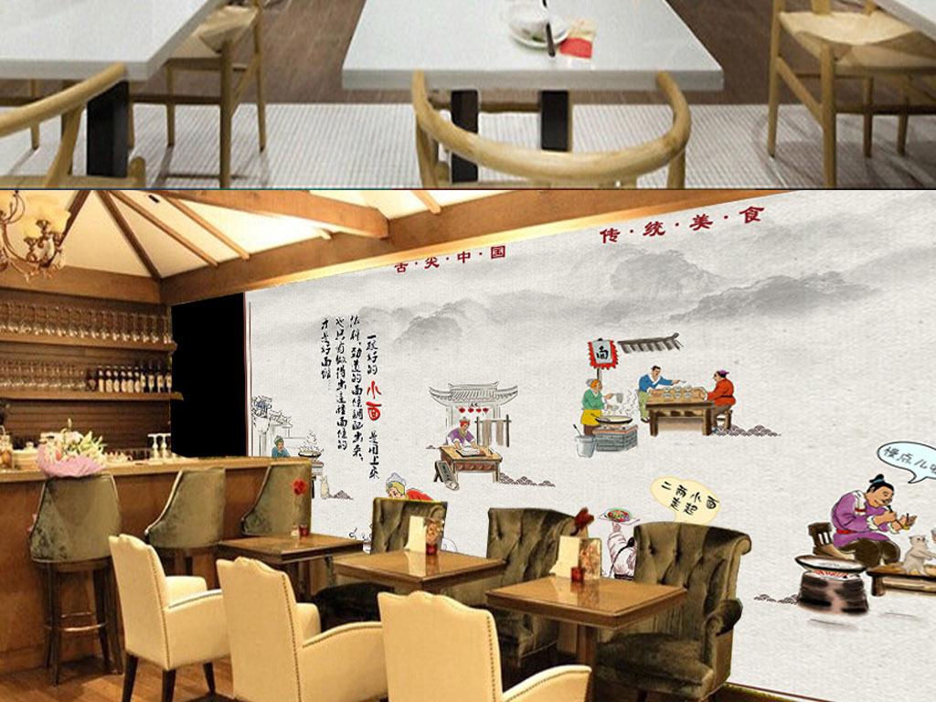 工装背景墙 酒店|餐饮业装饰背景墙 > 巨幅高清手绘面馆传统中餐馆图片