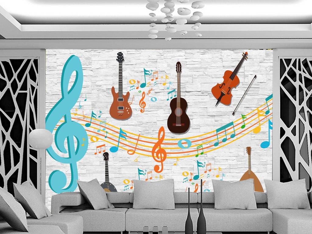 3d墙砖音乐电视背景墙