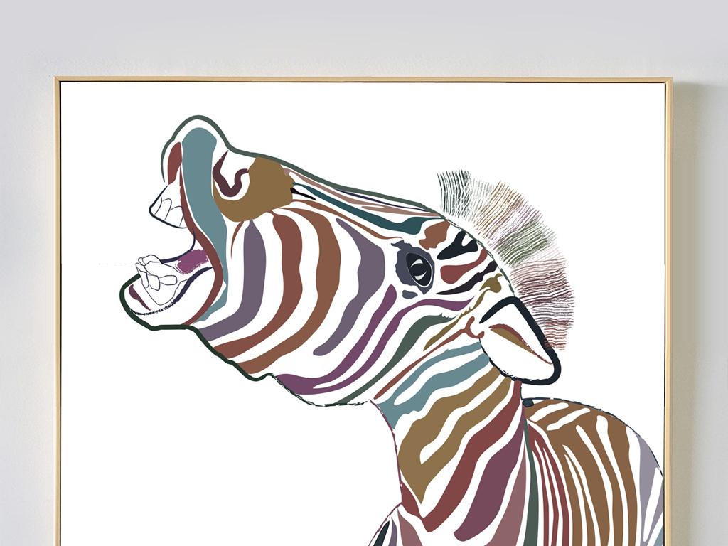 彩绘斑马装饰画抽象动物图案无框画