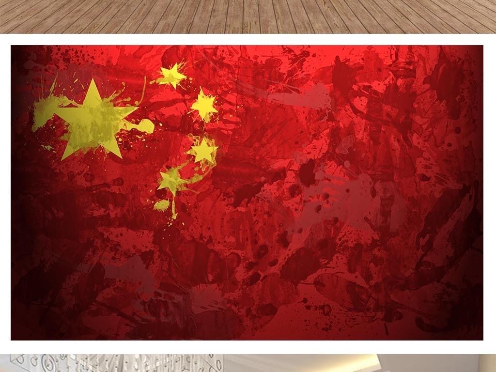 涂鸦中国国旗电视背景墙效果图 15004713 其他效果图图片