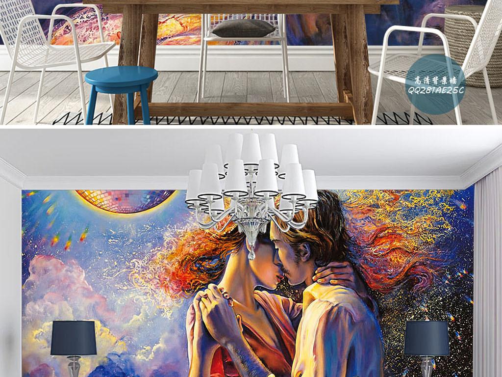 跳舞的男女手绘魔幻色彩温馨高端欧式背景墙