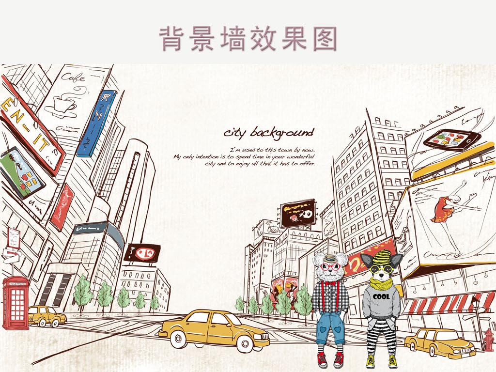 城市咖啡厅背景图手绘                                  城市简约