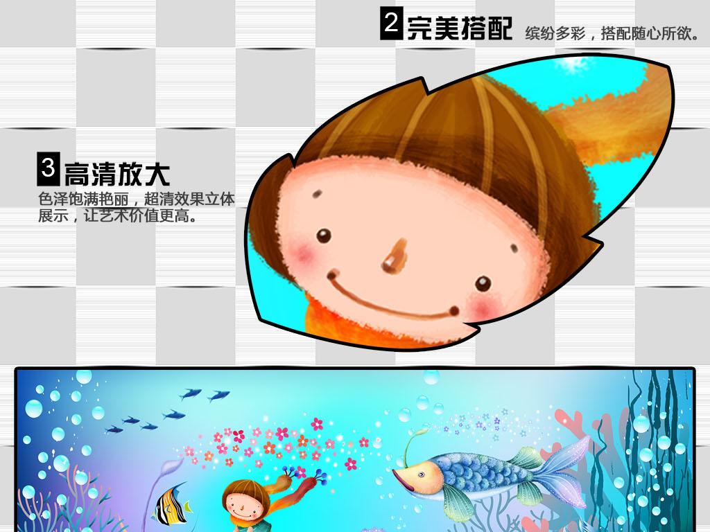 动画                                  小女孩小男孩围巾手绘