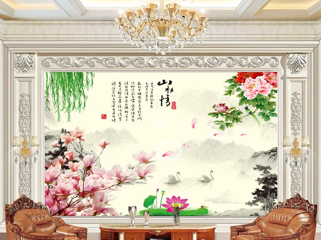 山水情山水背景墙壁画