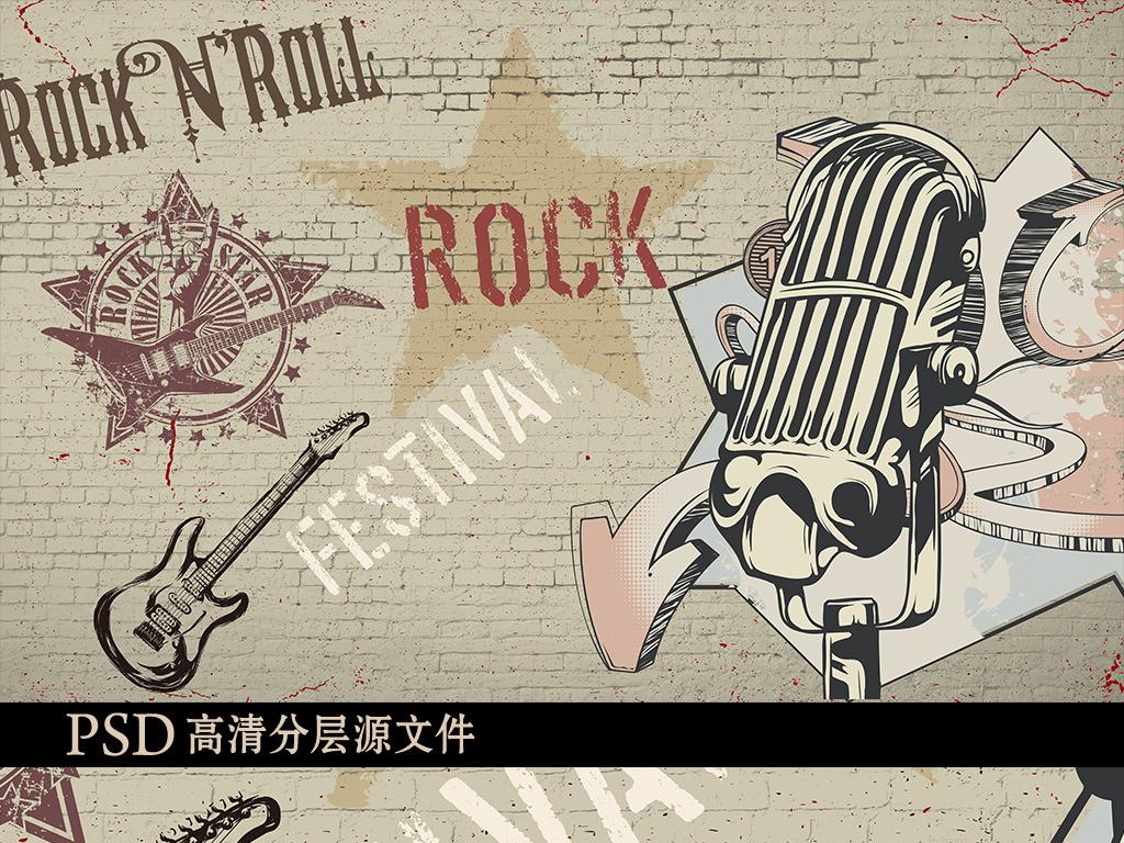 ktv酒吧手绘文化背景墙壁画图片设计素材_高清psd模板