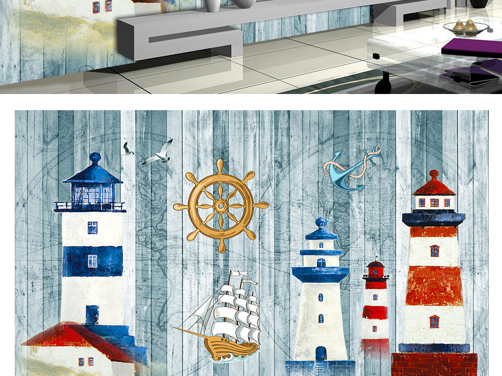 灯塔地中海风情壁画背景墙