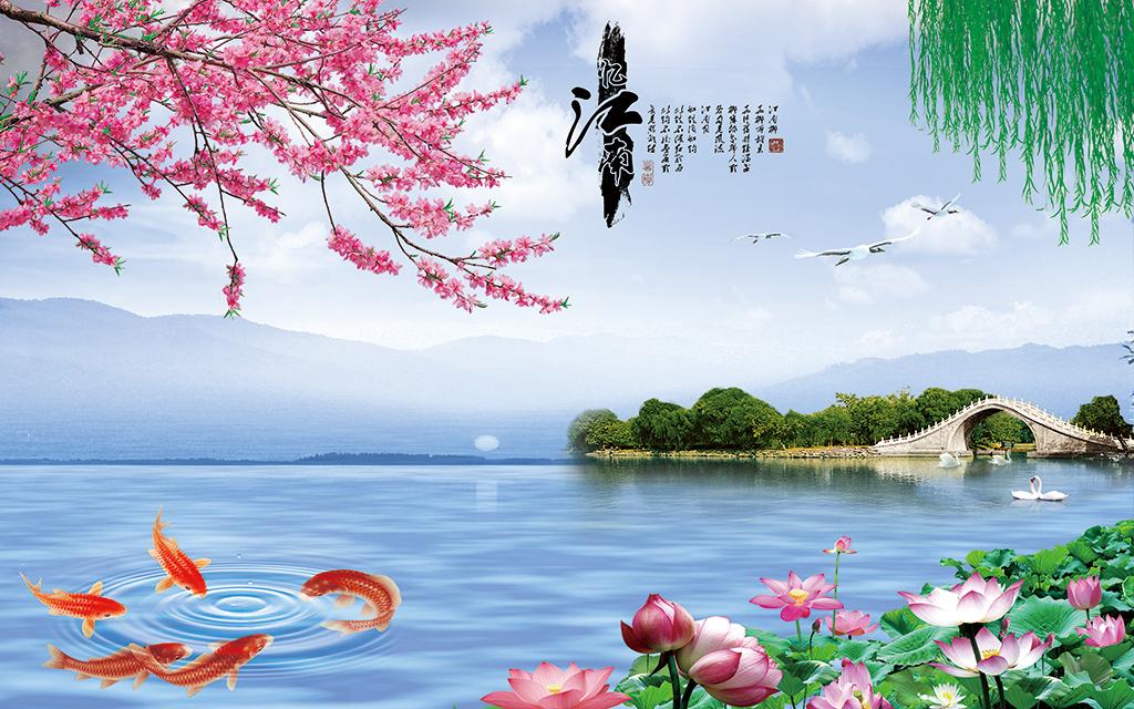 忆江南梅花荷花锦鲤风景壁画(图片编号:15022045)__我