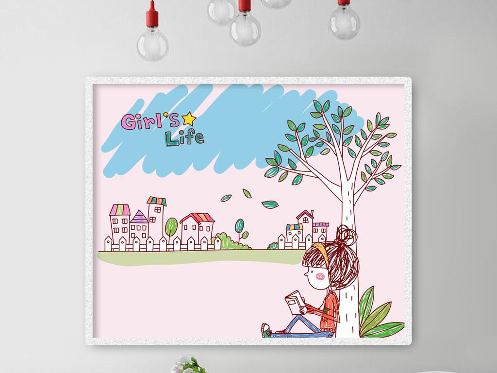 0115坐在树下看书的女孩卡通图片