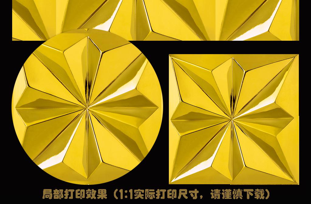 金色电镀浮雕艺术砖3d立体几何八角背景墙