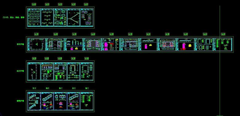85万别墅大理石深化分解加工单平面设计图下载(图片mb图片