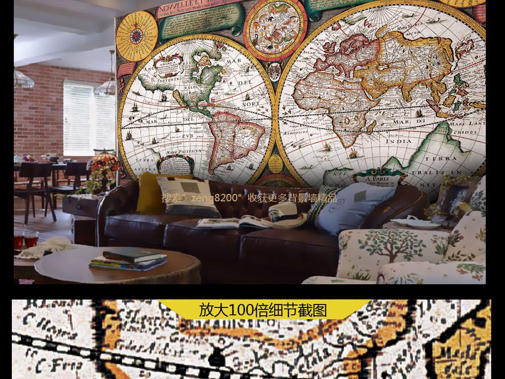 世界地图手绘复古怀旧背景墙