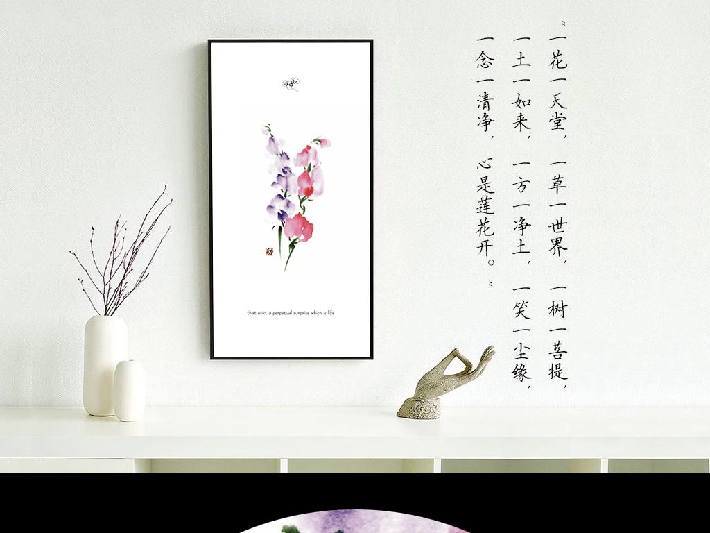 简约纯色白色清新水墨中国风无框画高清图片下载 图片编号15029228 中国风无框画图片 无框画图片