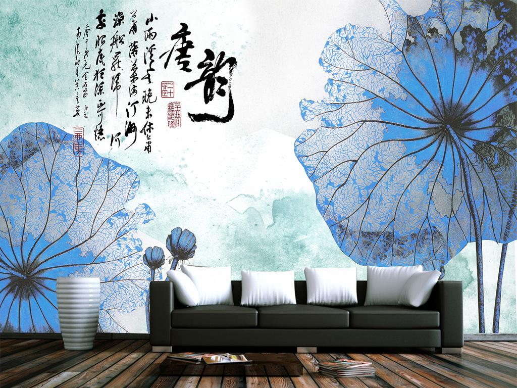 中式国画唐韵荷花竹叶手绘电视背景墙壁画