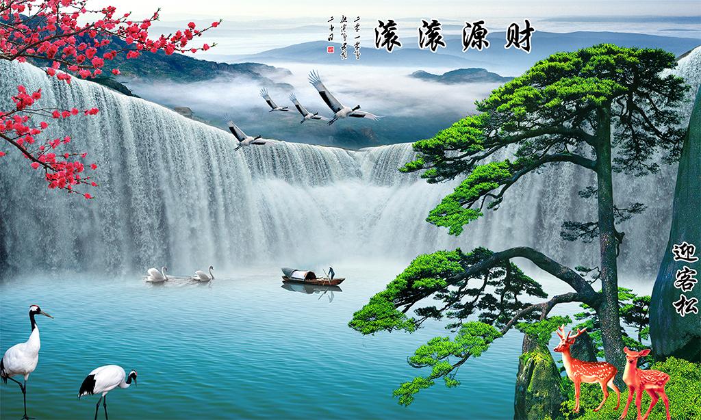 财源滚滚迎客松梅花山水风景画图片设计素材 高清模板下载 133.66MB图片