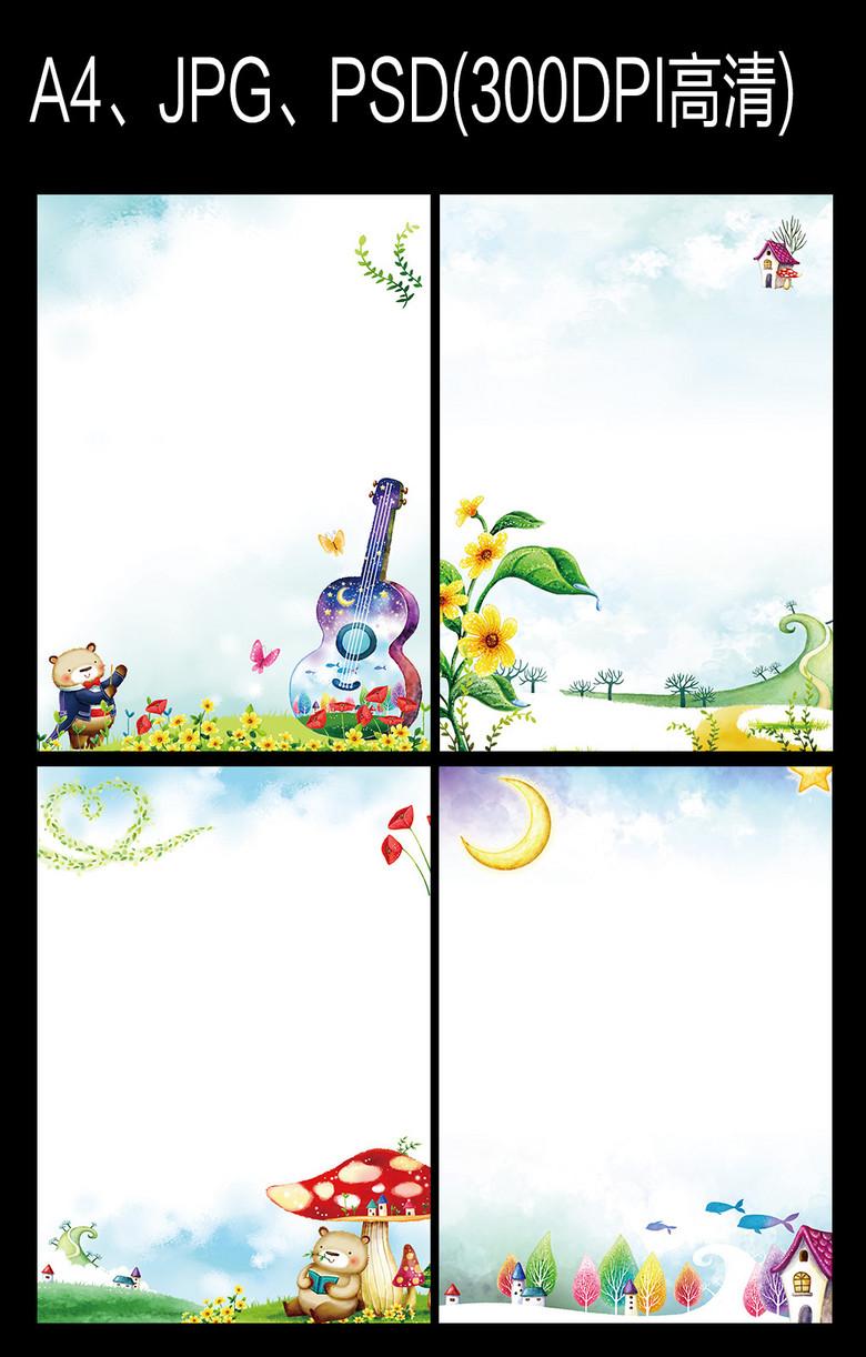 手绘花卉植物卡通信纸作文集背景