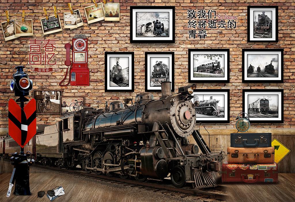 复古火车电视背景墙