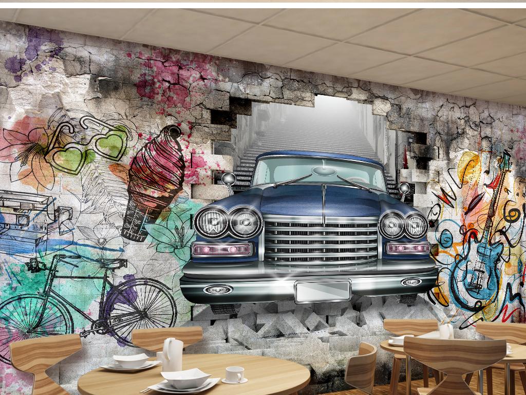老爷车手绘涂鸦墙3d立体餐厅酒吧背景墙