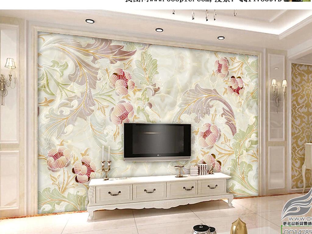 欧式大理石花纹花卉石材电视背景墙图片
