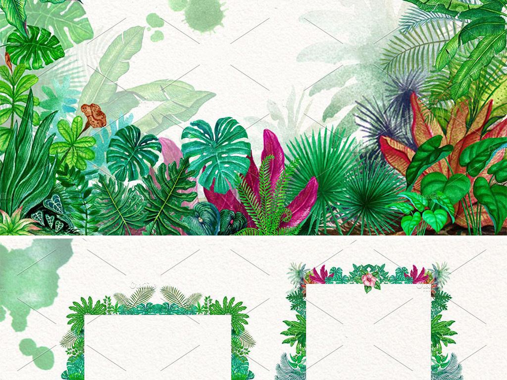 高清免扣水彩手绘热带植物图案元素合集